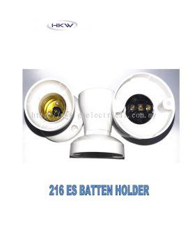 SFH 216 E27 Batten Holder