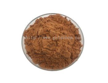 Caramel Flavor Powder
