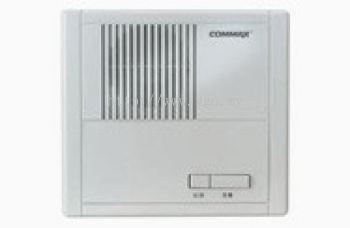 Commax CM 200