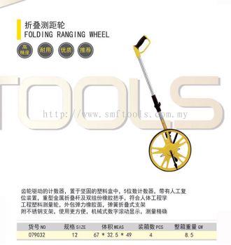Folding Ranging Wheel