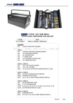 REMAX 77pcs 3 Level Cantilever Tool Box Set