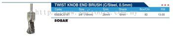 TWIST KNOB END BRUSH (C/STEEL,0.5MM)