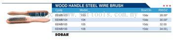 WOOD HANDLE STEEL WIRE BRUSH