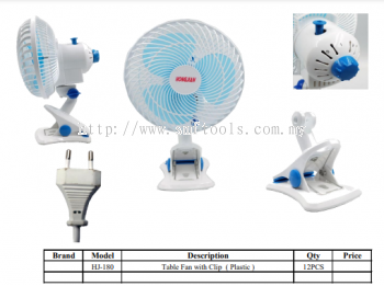 Table Fan with Clip ( Plastic )