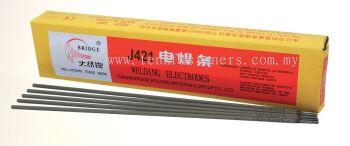 12# CHINA ELECTRODE (2.5KG)