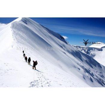 Haba Snow Mountain 5396M
