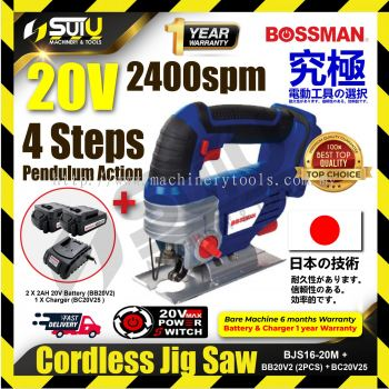 Bossman BJS16-20M 20V Cordless Jig Saw + 2pc Battery 2.0