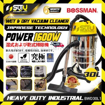BOSSMAN BWD30L1 Industrial use Wet & Dry Vacuum Cleaner 1500W c/w standard accessories