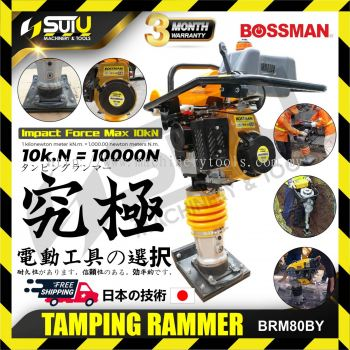 BOSSMAN BRM80BY Tamping Rammer 10Kn Strong Impact Force Multipurpose Use with Maneuverability