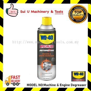 WD-40 Specialist Automotive Machine & Engine Degreaser 450ml Made in USA
