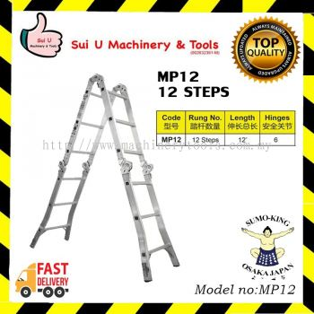 SUMO KING MP12 12 Steps 6 Hinges Heavy Duty Multipurpose Ladder
