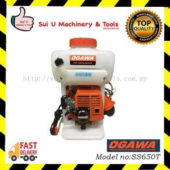 OGAWA SS650T Mist Backpack Gasoline Blower 14Liter