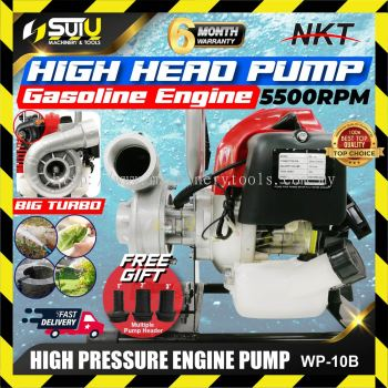 NKT WP-10B Portable Gasoline Engine Water Pump