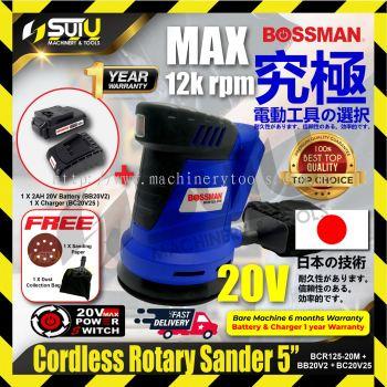 BOSSMAN BCR125-20M 5�� 20V Cordless Rotary Sander 125mm  MAX12k rpm w/ 1 x Charger & 1 x 2.0Ah Battery