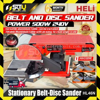 "Heli HL46N 500W 4"" x 6"" Stationary Belt-Disc Sander"