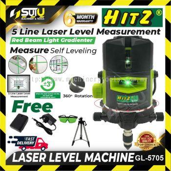 HITZ GL-5705 4V1H6D Professional Automatic Laser Line Level