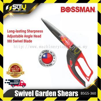 """BOSSMAN BSGS-360 / BSGS360 14""""/350MM Swivel Garden Shears"""