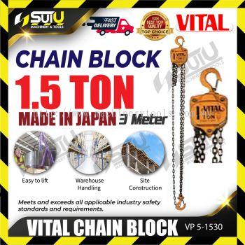 Vital Chain Block VP5-1530 (1.5 TON X 3M)