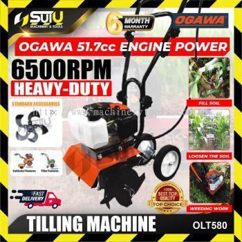 OGAWA OLT580 51.7cc 2-Stroke Engine Tilling Machine / Cultivator Tiller 6500RPM