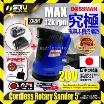 BOSSMAN BCR125-20M 5�� 20V Cordless Rotary Sander 125mm MAX12k rpm w/1 x Charger & 1 x 3.0Ah Battery
