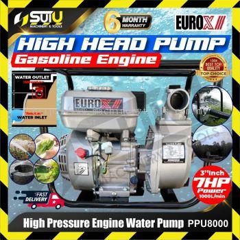 """EUROX PPU8000 7HP 3.6L 3"""" 4-Stroke Gasoline Engine High Pressure Water Pump 3600rpm"""