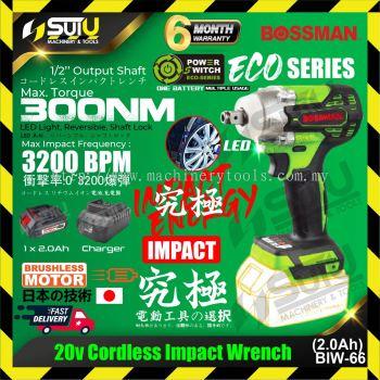 "BOSSMAN ECO-SERIES BIW-66 / BIW66 20V 1/2"" Cordless Brushless Impact Wrench 300NM+1xBat2.0Ah+Charger"