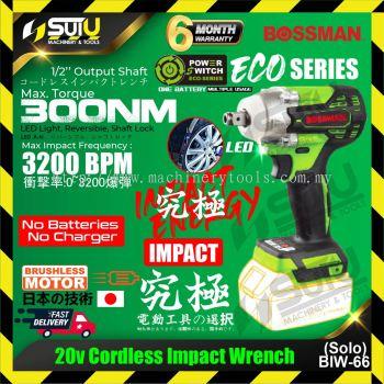 "BOSSMAN ECO-SERIES BIW-66 / BIW66 20V 1/2"" Cordless Brushless Impact Wrench 300NM (SOLO-No Bat&Char)"