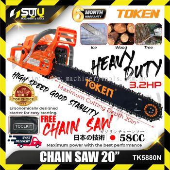 "TOKEN TK5880N 20"" 3.2HP 2-Stroke Gasoline Chain Saw 58cc"