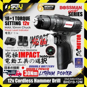 BOSSMAN BHD19-12M / BHD1912M 12V Cordless Hammer Drill 30NM 1400rpm + 2xBat2.0Ah+Charger