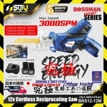 BOSSMAN BRS12-12M 12V Cordless Reciprocating Saw 3000spm + 2 x Batt1.5Ah+Charger