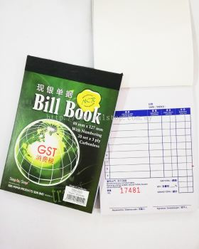 BILL BOOK (SBS 0002)
