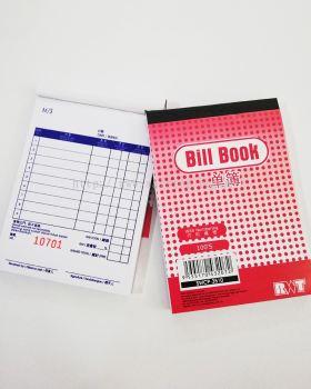 RWT BILL BOOK (SWCP-3510)