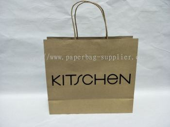 Recycle Paper Bag Manufacturer Selangor