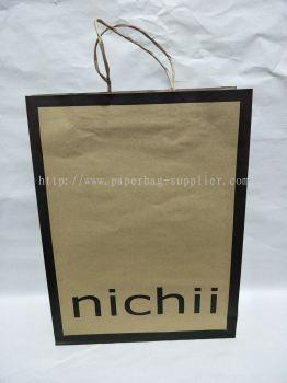 Recycle Paper Bag Manufacturer KL