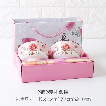 2pcs Ceramic Bowl Sets with Chopsticks