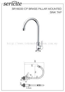 SERICITE-SR16033