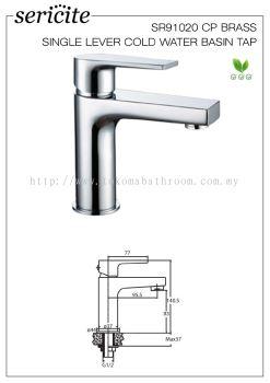 SERICITE-SR91020