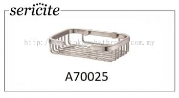 SERICITE-A70025