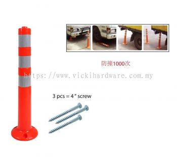 750MM  ELASTIC POLE W/SCREW SET -00626G