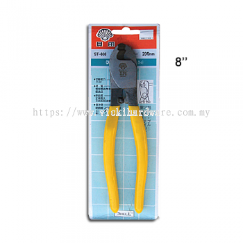 """<     8""""    CABLE CUTTER (SHEEL) - 00251D"""