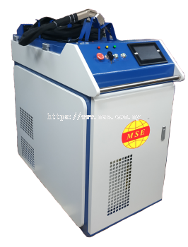 MSE Hand Held Fiber Laser Welding Machine