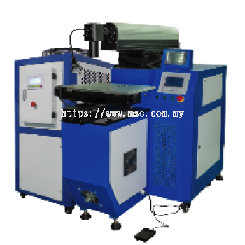 Remote Control Laser Welding Machine