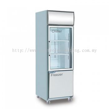 Piping System Dual 2 door Upright Chiller & Freezer (Mini)