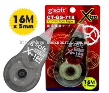 G-Soft Xtra 16M x 5mm