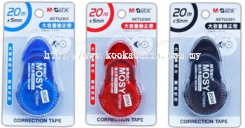 M&G MOSY Correction Tape 20M