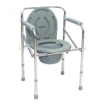CM001 Adjustable Commode