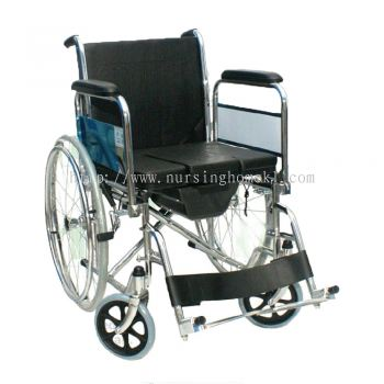 BY003 Shower Commode Wheelchair