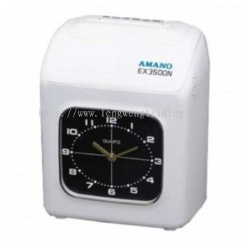 Amano EX-3500N Time Recorder