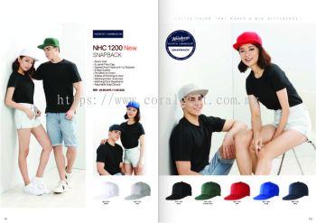 TP-NHC1200