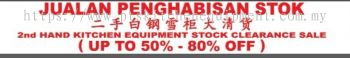 2ND HAND KITCHEN EQUIPMENT STOCK CLEARANCE SALE UP TO 50-80%